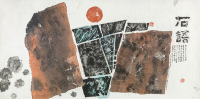 CHU Ko, 'Stone Language', 2005