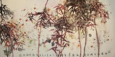"""Zhou Xiao, '""""Dragonfly #14"""" Chinese abstract ink on paper of dragonflies', 1995-2005"""
