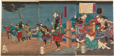 Tsukioka Yoshitoshi, 'Eight Views of Warriors' Fine Tales: Descending Geese Over Yahagi Bridge', 1868