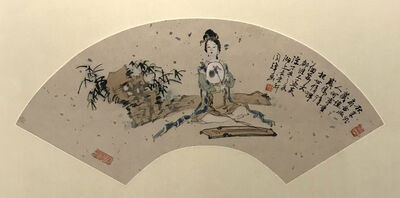 Liu Guohui, 'Beauty in the Bamboo Grove', 1997