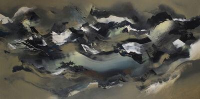 Keisuke Yamaguchi, 'Middle Scenery', 2014
