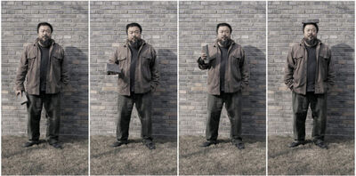 Ai Weiwei, 'To Fight With Crossed Arms', 2007