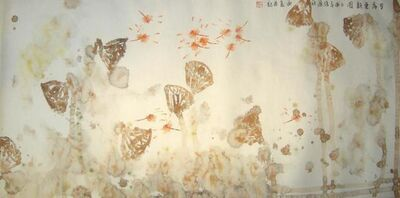 """Zhou Xiao, '""""Dragonfly #18"""" Chinese abstract ink on paper in neutral palette', 1995-2005"""