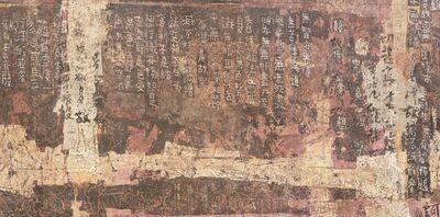 Fong Chung-Ray 馮鍾睿, '14-37 ', 2014