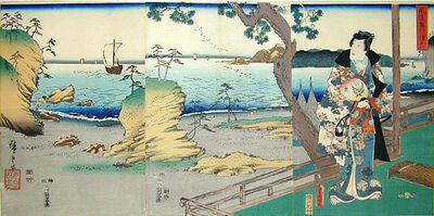 Utagawa Hiroshige (Andō Hiroshige), 'Fashionable Genji at Suma', 1853