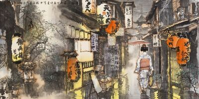 Zi Jiang Wang 王子江, 'Grace and the Narrow Reticent Streets', 2017