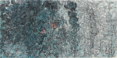 Peng Kanglong 彭康隆, 'Purslane 莧陸', 2020