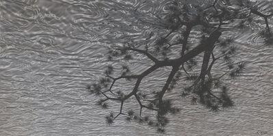 Feng Mengbo 冯梦波, 'JTTW2010H10', 2010