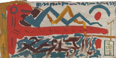 A.R. Penck, 'Untitled', 1971