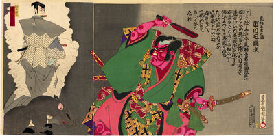 Toyohara Kunichika, 'Actor Triptych with Rat Magic', 1888
