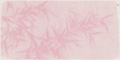 Nan Qi, 'Pink Bamboo', 2018