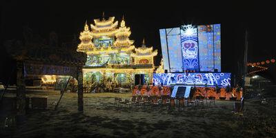 Chao-Liang Shen, 'Stage 46. Tainan County,Taiwan', 2009