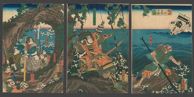 Utagawa Yoshitora, 'Tametomo Sinking the Foremost Ship of Mochimitsu's Fleet with a Single Arrow. ', 1861
