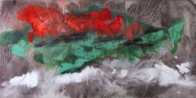 Beiren Hou, 'Mountains at Sunset', 2004