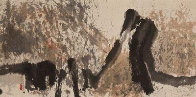 Fong Chung-Ray 馮鍾睿, '64-52', 1964