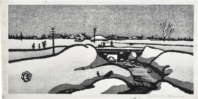 Gihachiro Okuyama, 'Shinjo', ca. 1950-60s