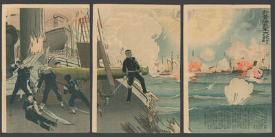 Kobayashi Kiyochika 小林清親, 'Our Force's Great Victory in the Battle of the Yellow Sea, 3rd Illustration. ', 1894