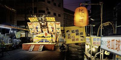Chao-Liang Shen, 'Stage 31. Taipei County,Taiwan ', 2009