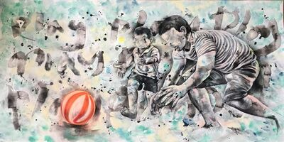Lai Ue, Zoe Liu, 'Play!Play!Play!', 2018