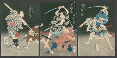 """Shunshosai Hokucho, 'Scene from """"Sao no Uta Kizugawa Hokkei', 1829"""