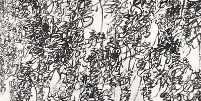 "Wang Dongling 王冬龄, 'Tao Yuanming, ""The Peach Blossom Spring"", Entangled Script', 2018"