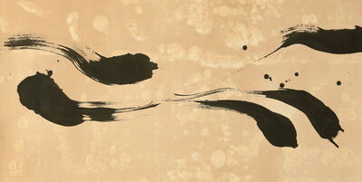 Qin Feng 秦风, 'Desire Scenery No. 21', 2012