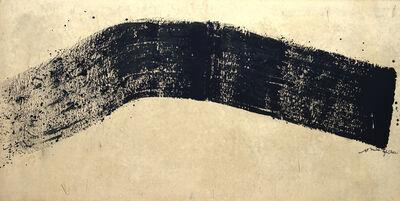 Hsiao Chin 蕭勤, 'La Forza Antica', 1990
