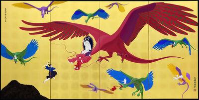 Tenmyouya Hisashi, 'Battle of Isle/Flying Dragon Riders', 2017