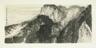 "Feng Shuguang, 'Ink on Paper ""The Mountains of the Dream River""入夢河山之嶽', 2019"