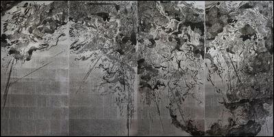 Takafumi Asakura, 'The Emergence of Light Upon the Border Edge', 2019