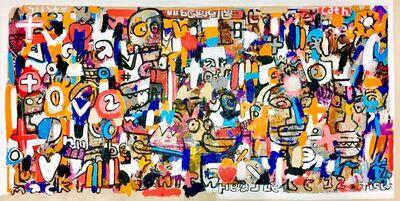 Jonas Fisch, 'Fraction', 2017