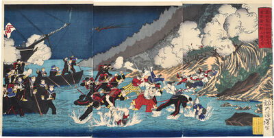 Tsukioka Yoshitoshi, 'A Complete Chronicle of the Conquest of Kagoshima: Illustration of the Navy Landing at Sukuchi Village', ca. 1877