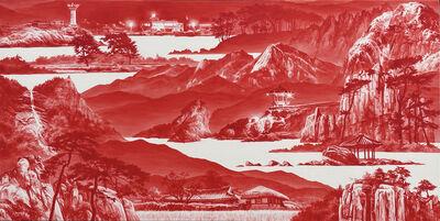 Sea Hyun Lee, 'Between Red ', 2015