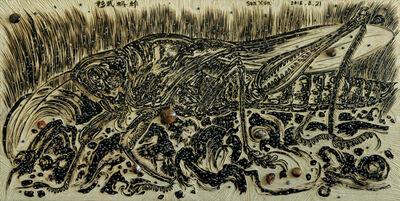 Sun Xun 孫遜, 'Zhangwu Locust', 2018