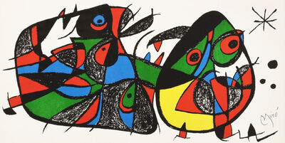 Joan Miró, 'Miró, Sculptor Italy', 1974