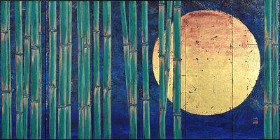 SHIIHASHI Kazuko, 'Take (Bamboo)', 2016