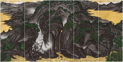 Yao Jui-chung 姚瑞中, 'Brain Landscape II: Locus  ', 2015