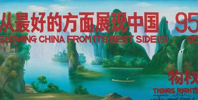 Wu Shanzhuan, 'Showing China From Its Best Side(s) - 95《从最好的方面展现中国· 95》', 2005