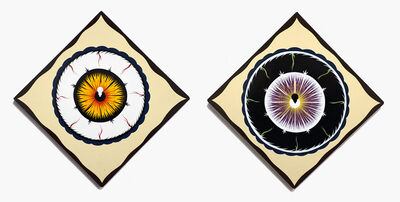 Ken Davis, 'Eye +, Eye -(Large)', 2017