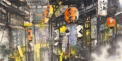 Zi Jiang Wang 王子江, 'A Moment In Time', 2017