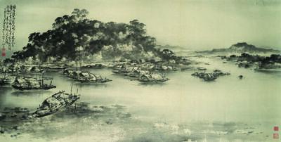 Chao Shao-an, 'Tai Po Kau, Hong Kong', 1967