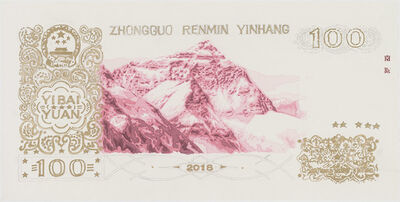 Nan Qi, 'Mount Everest', 2018