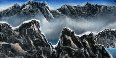 Liu Kuo-sung 刘国松, 'Floating mountains 群山浮動', 2015