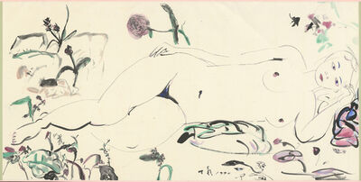 Yu Peng (TAIWANESE, 1955-2014), 'Sleeping Beauty', 1990
