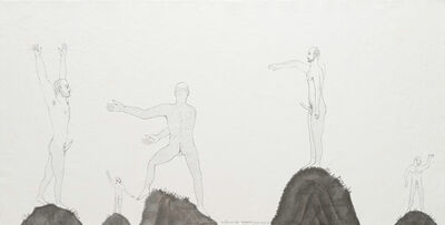 Alex Cerveny, 'Ilhas D'água, Rijo, Governador. Pompeba e [and] Laje', 2014