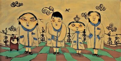 Manuel Adria, 'Retrato Escolar'