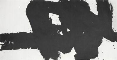 Wang Dongling 王冬龄, 'Untitled', 2006
