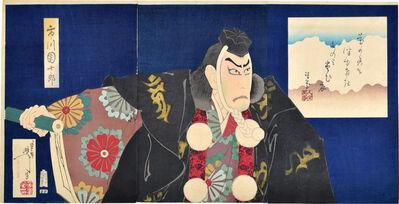 Tsukioka Yoshitoshi, 'Ichikawa Danjuro IX as Benkei in the play Kanjincho', 1890