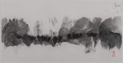 Ma Hui, 'Water', 2017