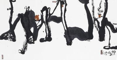 Wang Chuan 王川, 'Abstract 36', 1999